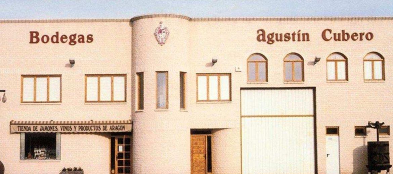 庫彼洛酒莊BODEGAS AGUSTIN CUBERO